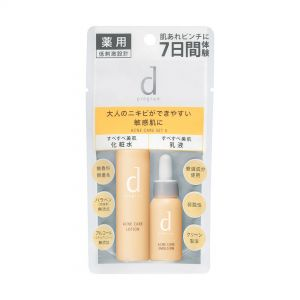 D Program Acne Care Trial Set